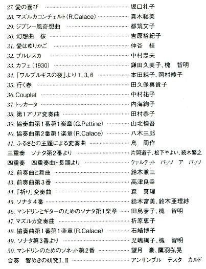 第44回発表会-4.jpg