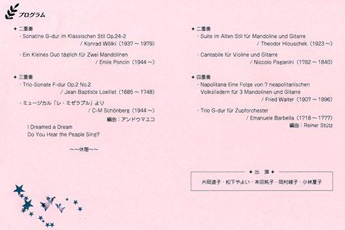 第64回話音倶楽部-2.jpg
