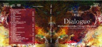 CD 二つのマンドリンによる「対話」Dialogue