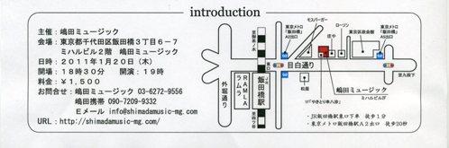 CD発売記念コンサート・二つのマンドリンによる「対話」Dialogue-2.jpg