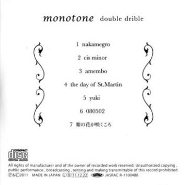 monotone-2.jpg