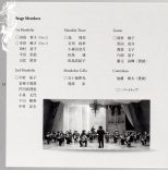 アンサンブル テスタ カルド第13回演奏会CD-2.jpg